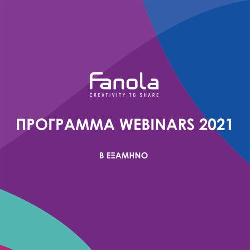exofyllo-button-webinars-fanola